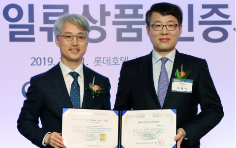 Rayence won a 'World Class Product of Korea' award by KOTRA