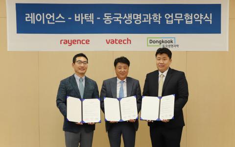 바텍-레이언스-동국생명과학 이동형 스마트 엠 CT 판매 확대 나선다